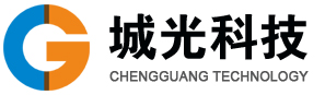 Shenzhen Chengguang Technology Co., Ltd
